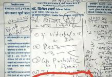 doctor hanuman chalisa rajasthan news