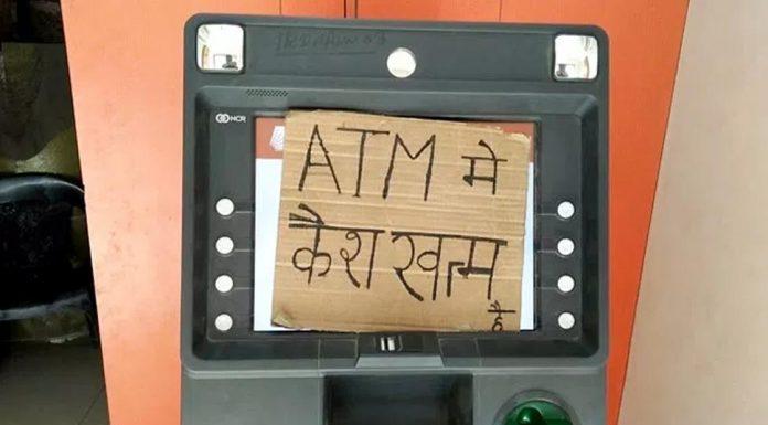 atm-cash-issue-india