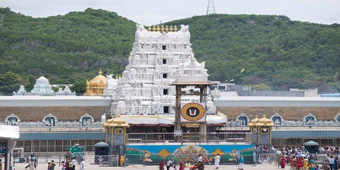 facts about tirupati balaji