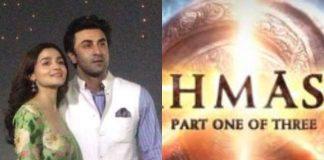 brahmastra film first look