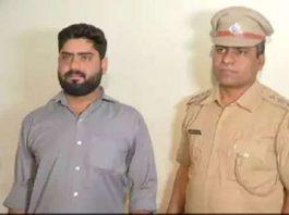 rajasthan police arrested a man