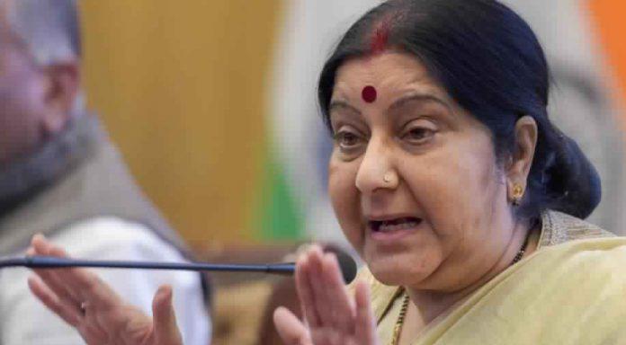 sushma swaraj at ioc