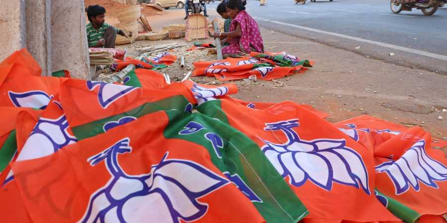 BJP_flag