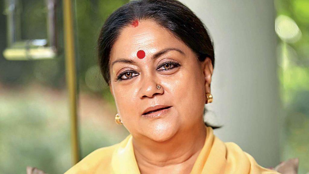 Vasundhara-महिला मुख्यमंत्री