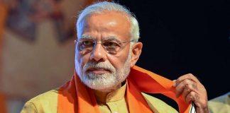 pradhanmantri narendra modi